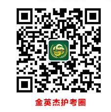 QQ截图20180621141724.png